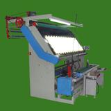 PL-B2 双功能验布机(选配电脑磅秤、裁布刀